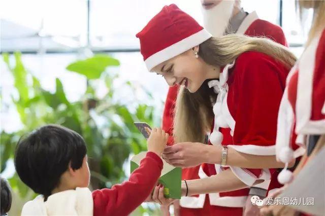 圣诞节活动-5