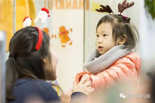 圣诞节活动-6