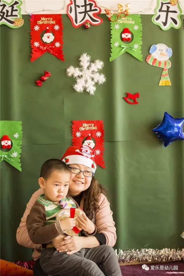 圣诞节活动-47