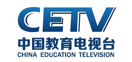 中国教育电视台LOGO